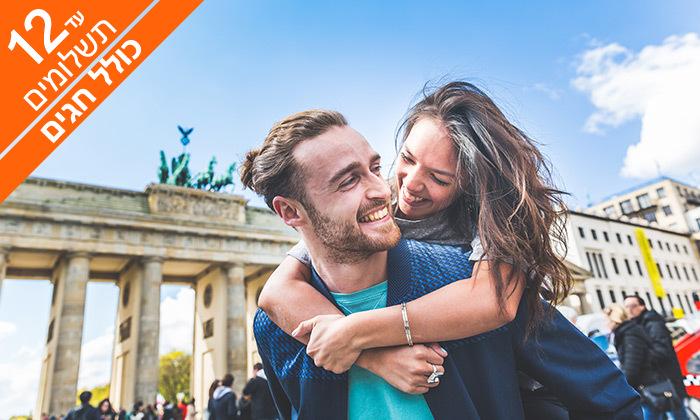 2 קיץ וסוכות בברלין - שופינג, אתרים וחיי לילה
