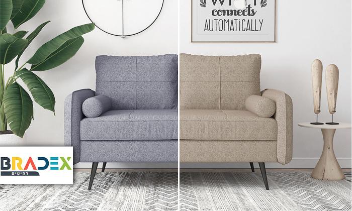 2 ספה דו מושבית BRADEX