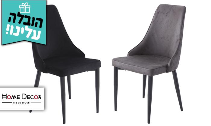 2 זוג כיסאות HOME DECOR - משלוח חינם