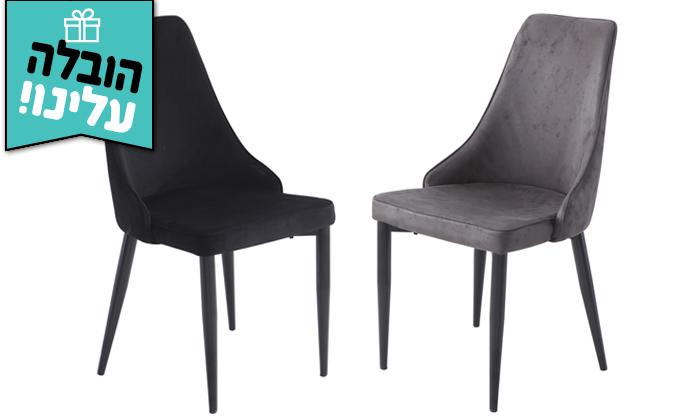 7 זוג כיסאות HOME DECOR - משלוח חינם
