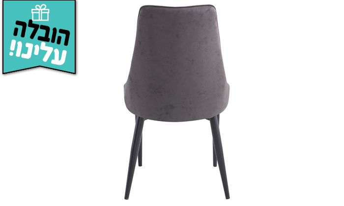 6 זוג כיסאות HOME DECOR - משלוח חינם