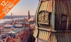 שטוקהולם וריגה: טיול כולל קרוז