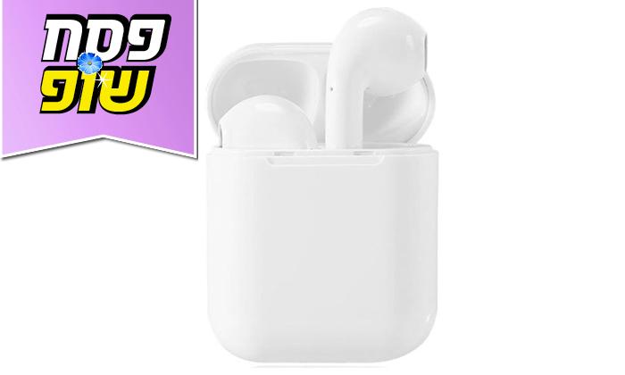 4 אוזניות Bluetooth אלחוטיות