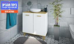 ארון אמבטיה RAZCO טור