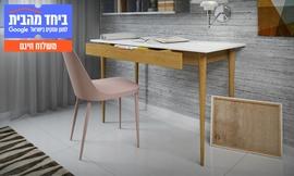 שולחן מחשב באיון