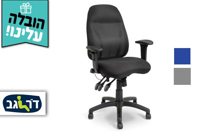 """2 ד""""ר גב: כיסא מחשב DELTA בצבעים לבחירה - משלוח חינם"""