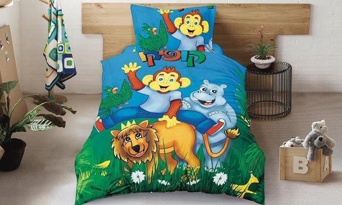 3 סט מצעי ילדים למיטת יחיד