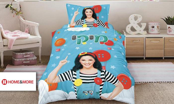 2 סט מצעי ילדים למיטת יחיד