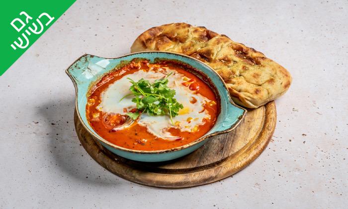 4 ארוחה זוגית איטלקית במסעדת פום-פיי הכשרה, ראשון לציון