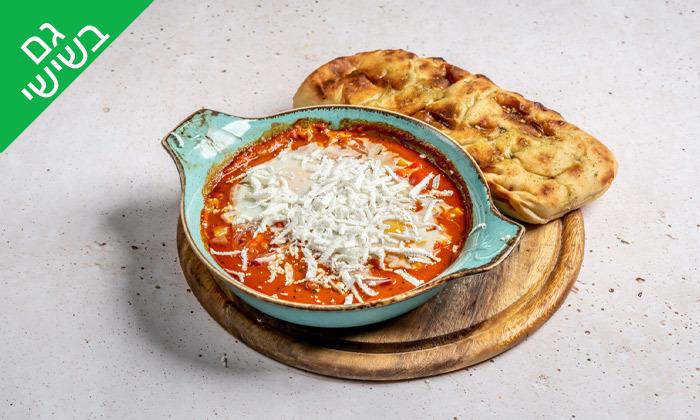 7 ארוחה זוגית איטלקית במסעדת פום-פיי הכשרה, ראשון לציון