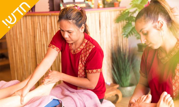 2 ספא במבו מסאז' תאילנדי, הוד השרון