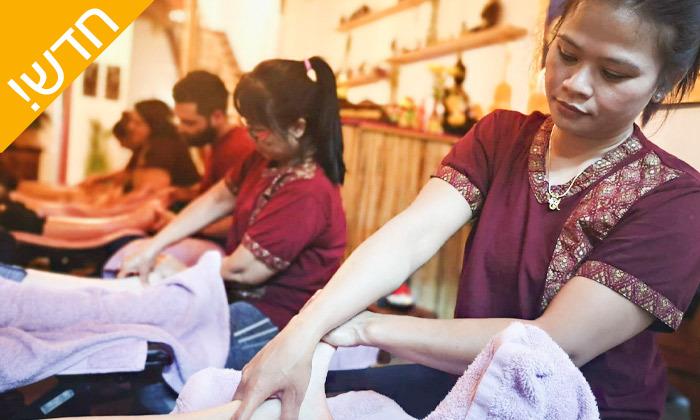 9 ספא במבו מסאז' תאילנדי, הוד השרון