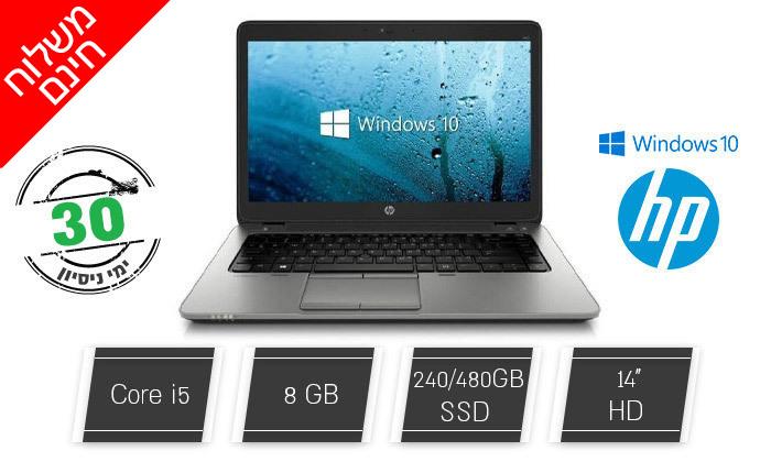"""2 מחשב נייד HP מחודש, דגם 840G1 עם מסך """"14, זיכרון 8GB ומעבד i5 - משלוח חינם"""