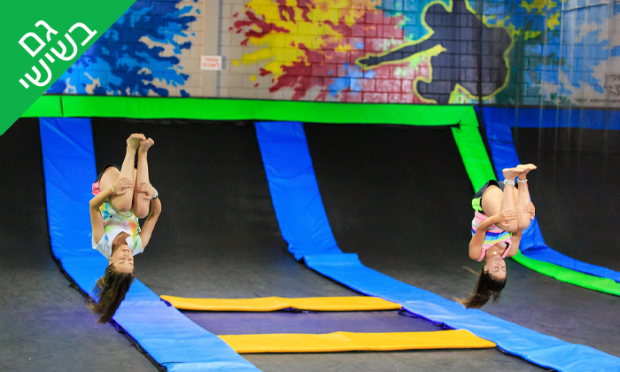 6 ג'אמפ-אפ Jump-Up ירושלים - שובר לשעת קפיצה וברד קטן