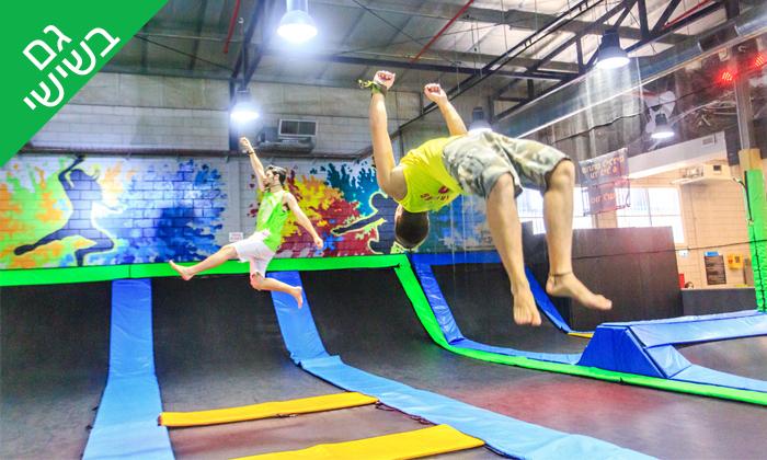 2 ג'אמפ-אפ Jump-Up ירושלים - שובר לשעת קפיצה וברד קטן