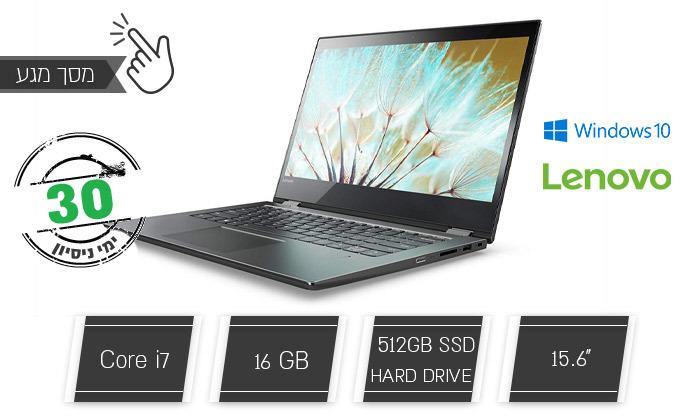 2 מחשב נייד לנובו LENOVO עם מסך מגע מתהפך 15.6 אינץ' וכ. גרפי GeForce MX1