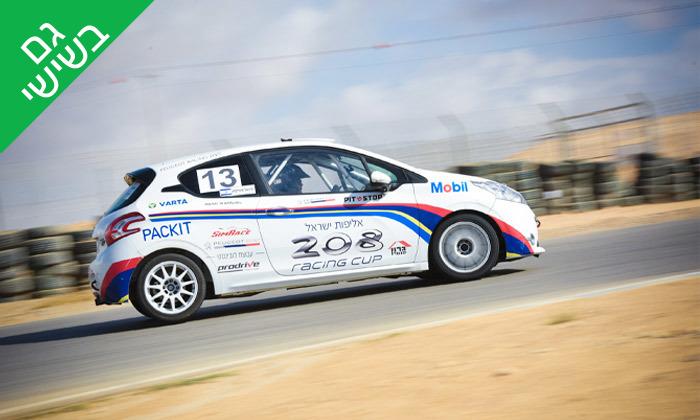 2 נהיגה אתגרית עם פרודרייב PRODRIVE, לטרון