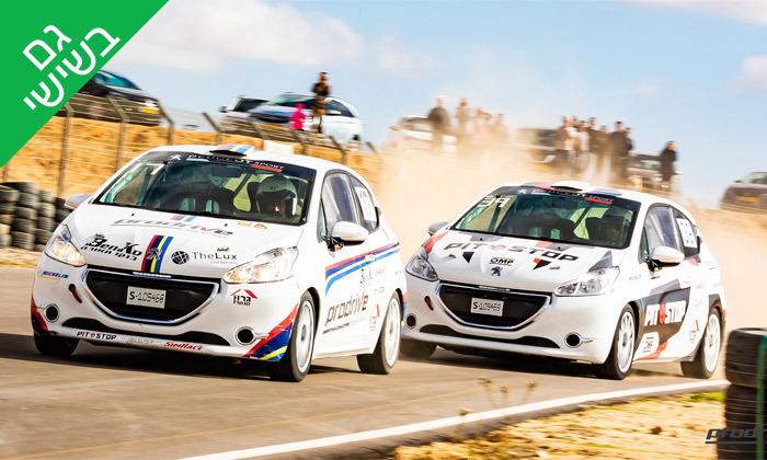 9 נהיגה אתגרית עם פרודרייב PRODRIVE, לטרון