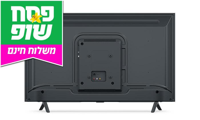 3 טלוויזיה חכמה שיאומי Xiaomi, מסך 32 אינץ' - משלוח חינם