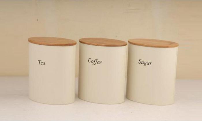 3 SOLTAM: סט קופסאות לאחסון קפה