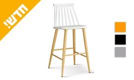 כיסא בר עם משענת גב גבוהה