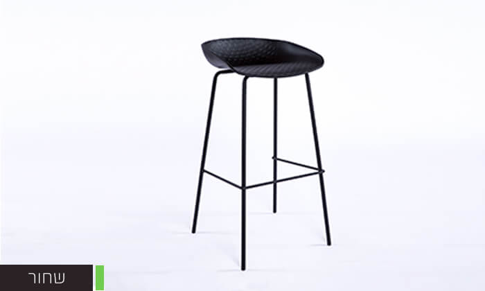 5 כיסא בר עם רגלי מתכת
