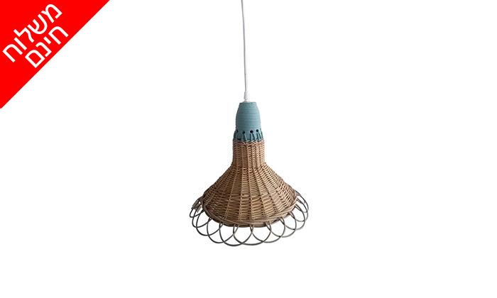 3 ביתילי: מנורת תלייה דגם דיון - משלוח חינם