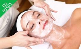 טיפול חידוש עור הפנים לבחירה