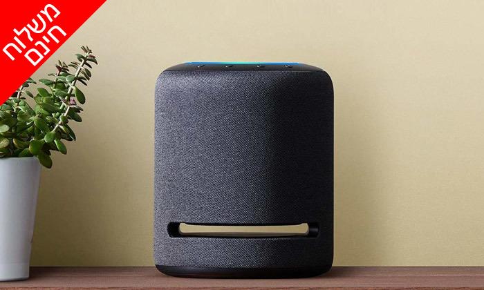 5 רמקול חכם Echo Studio ועוזרת קולית Alexa - משלוח חינם