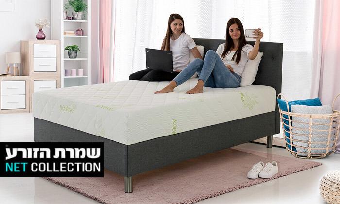 2 שמרת הזורע: מיטה זוגית עם מזרן וארגז מצעים