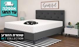 מיטה זוגית דגם דומיניק