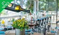 סיור וטעימות יין ביקב צובה