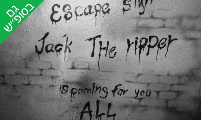 3 שובר הנחה למשחק בחדר בריחה - אסקייפ סיין, פתח תקווה