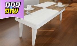 שולחן קפה Castrum