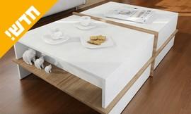 שולחן סלון PLUS