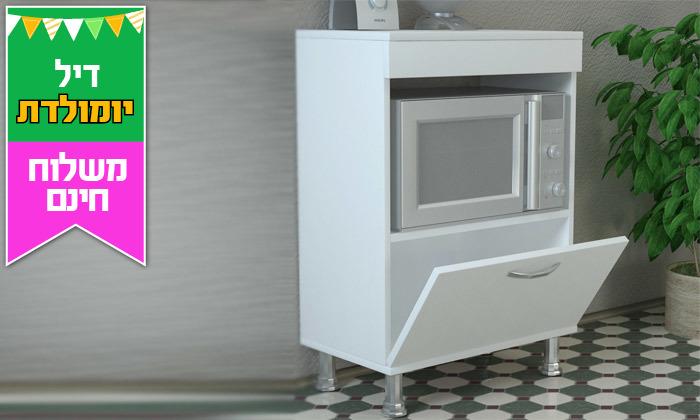 4 ארון שירות למטבח עם מקום למיקרו- משלוח חינם