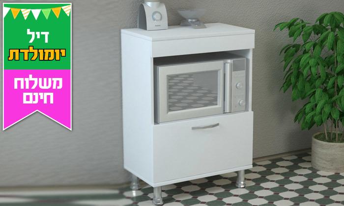 2 ארון שירות למטבח עם מקום למיקרו- משלוח חינם