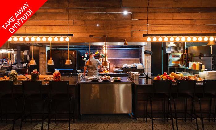 6 ארוחת בשרים משפחתית במשלוח חינם מ'משפחת שכטר' - מעשנה ים תיכונית, חולון