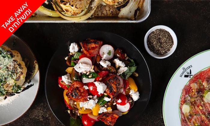 10 ארוחת בשרים משפחתית במשלוח חינם מ'משפחת שכטר' - מעשנה ים תיכונית, חולון