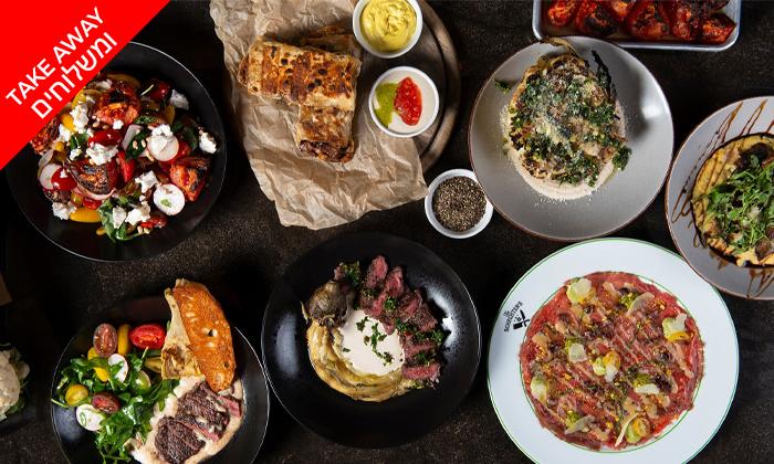 4 ארוחת בשרים משפחתית במשלוח חינם מ'משפחת שכטר' - מעשנה ים תיכונית, חולון