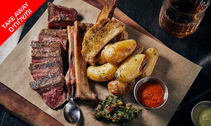 3 ארוחת בשרים משפחתית במשלוח חינם מ'משפחת שכטר' - מעשנה ים תיכונית, חולון