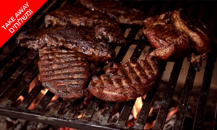 15 ארוחת בשרים משפחתית במשלוח חינם מ'משפחת שכטר' - מעשנה ים תיכונית, חולון
