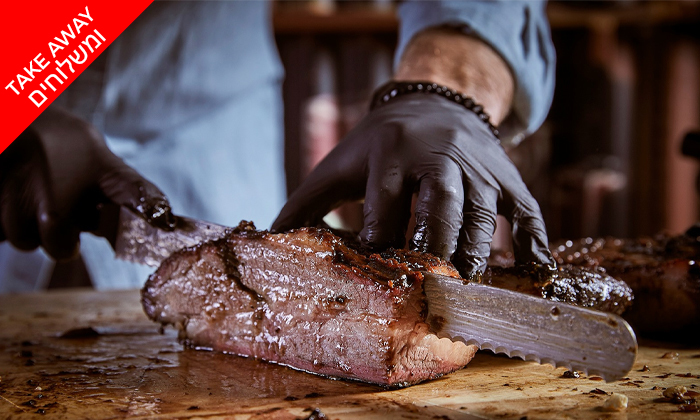 9 ארוחת בשרים משפחתית במשלוח חינם מ'משפחת שכטר' - מעשנה ים תיכונית, חולון