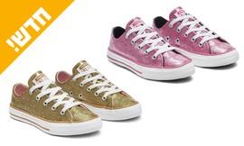 נעלי סניקרס לילדים All Star