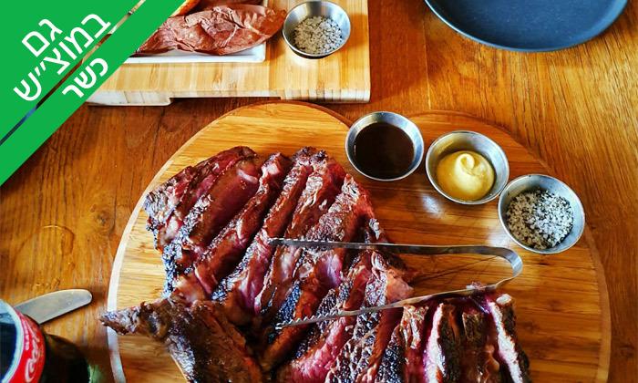 14 ארוחת בשרים זוגית במסעדת המקדש הכשרה, אושילנד כפר סבא