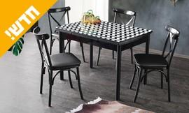 פינת אוכל עם 4 כיסאות H. KLEIN