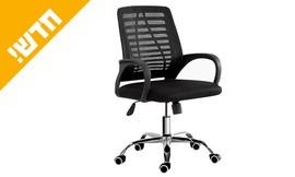כיסא משרדי בעל מנגנון נדנוד