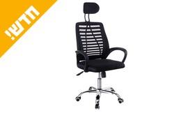 כיסא משרדי בעל משענת ראש