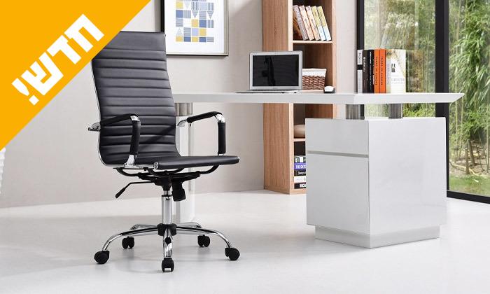 5 כיסא משרד אורתופדי