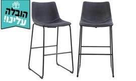 זוג כיסאות בר HOME DECOR אלבמה